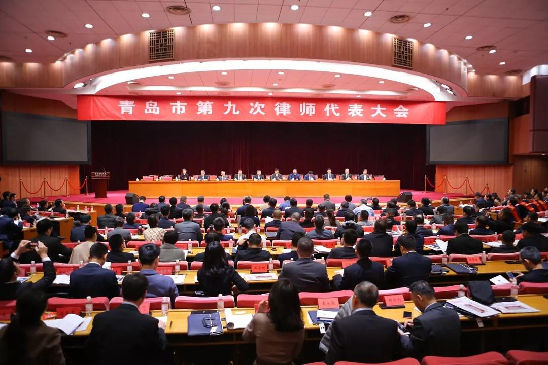 华政律师事务所张玉鹏主任当选青岛市律协第九届理事会常务理事