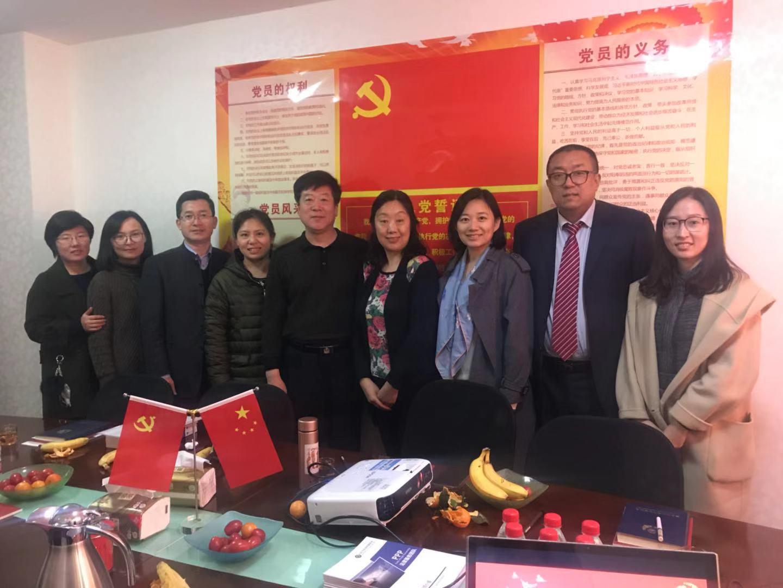 华政所与青岛市消保委进行党员共建活动