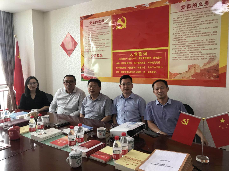 青岛市司法局、青岛市律协领导莅临华政所指导督查