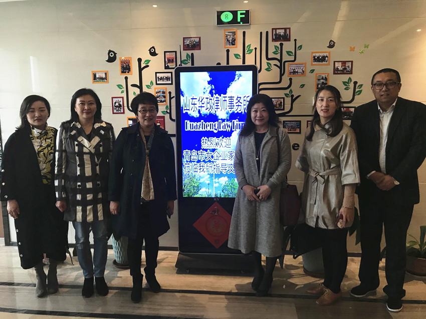 青岛市女企业家协会到访华政所