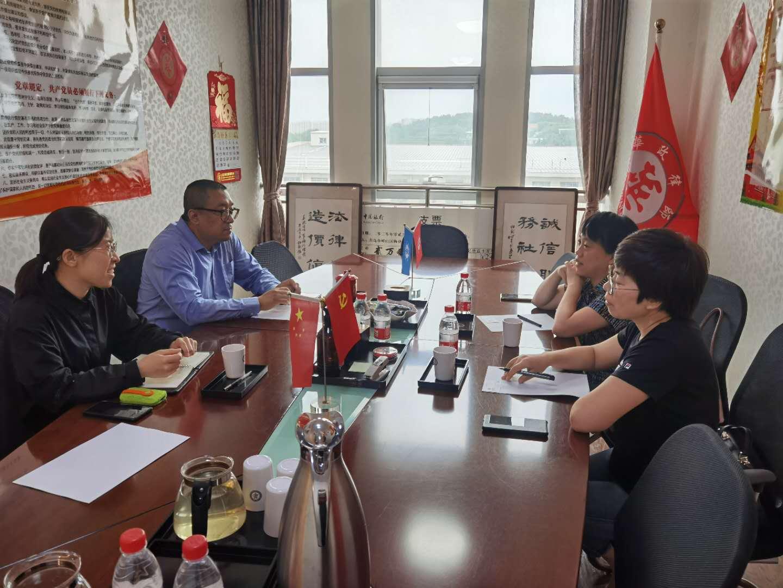青岛市即墨区红十字会王士云常务副会长会长一行到访华政所