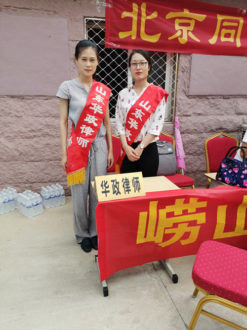 华政律师参加崂山区社组联美丽乡村美丽行活动