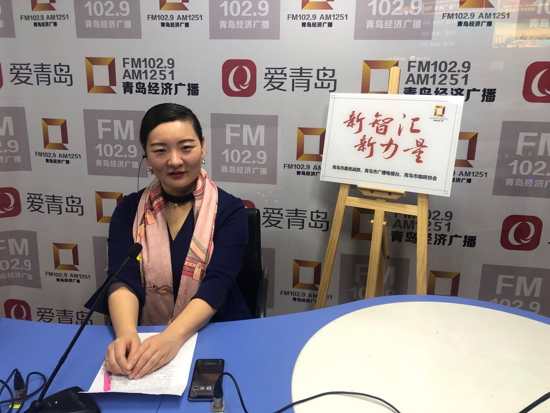 华政所于霞副主任参加青岛经济广播专访