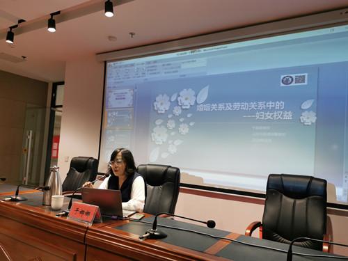 """华政所于娜娜律师在线开展""""婚姻关系及劳动关系中的妇女权益""""直播讲座"""