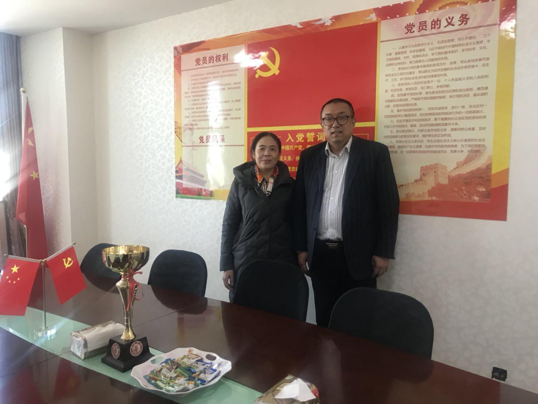 青岛市即墨区国立社会工作服务中心 王文华理事长到访华政所