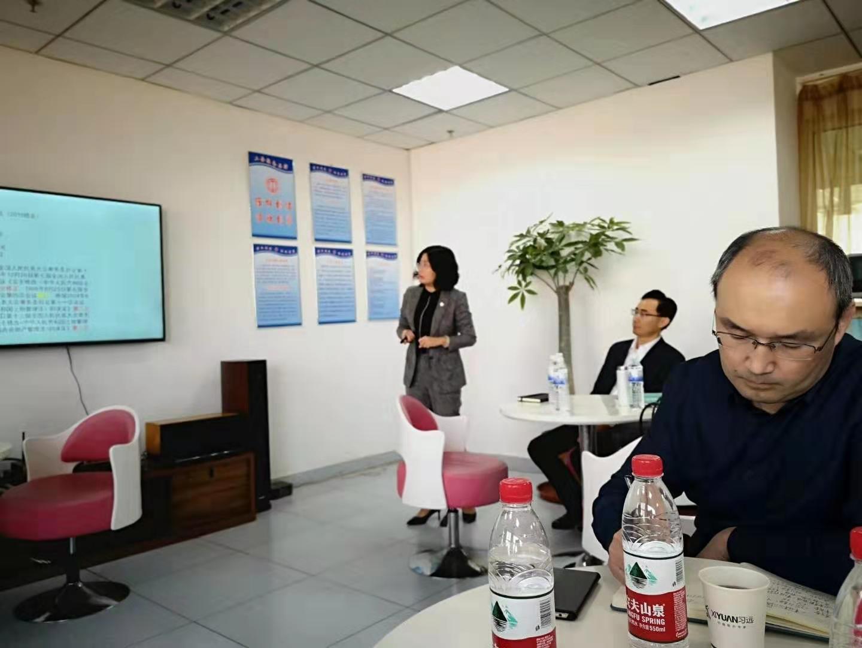 """华政所与习远公司联合举办""""创新土地法律业务研讨会"""""""