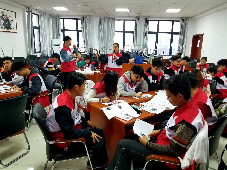 华政所于丽赟参加2019年青岛高校红十字工作交流暨青年骨干培训班并分享探索人道法项目