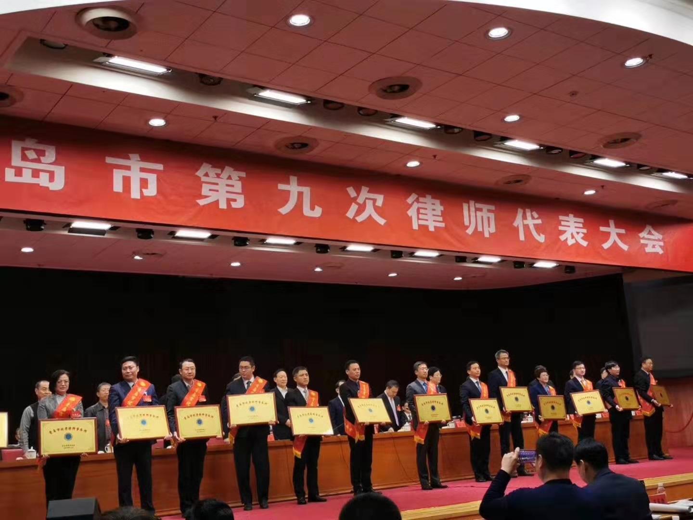 """华政所荣获青岛市司法系统""""双优""""荣誉"""