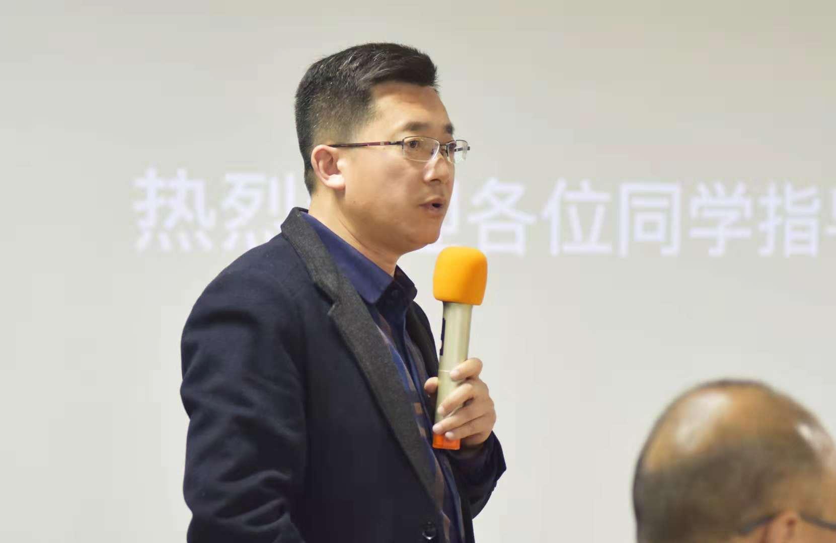 """张玉鹏主任参加山东律师服务""""新旧动能转换""""高级研修班"""