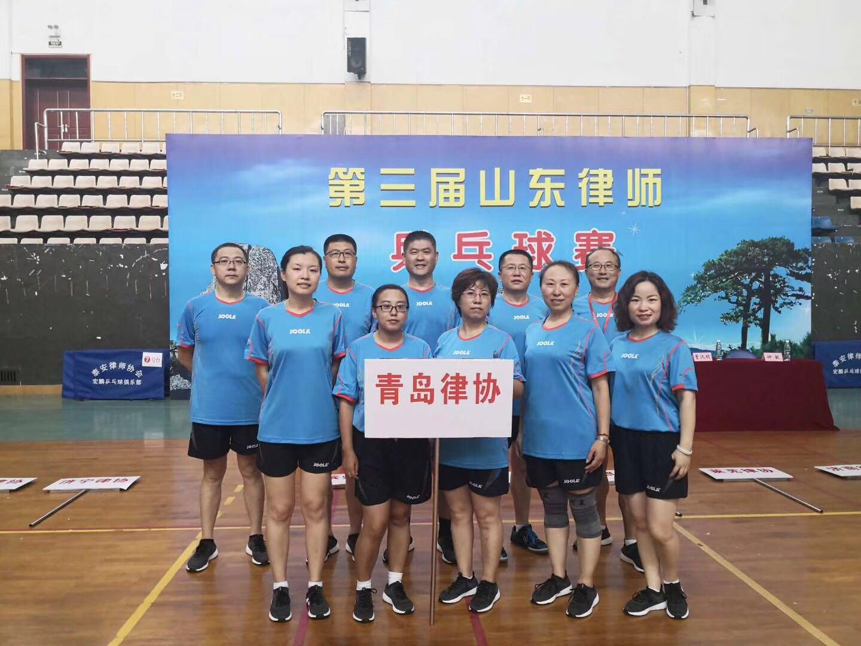 华政所于娜娜律师参加第三届山东省律师协会乒乓球比赛