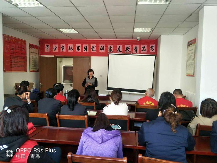 蔚蓝群岛社区居委会邀请华政所宋晓娜律师开展《青少年犯罪引发的家庭教育思考》