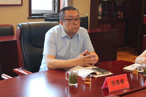 华政所参加崂山区红十字人道救助工作专题调研座谈会