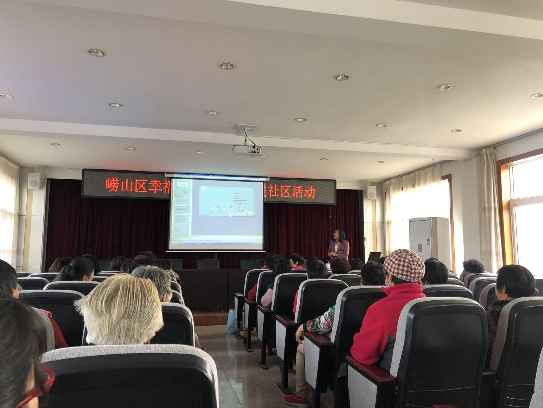 华政所于娜娜律师受邀主讲王哥庄街道妇联组织的婚姻家庭关系法律实务讲座