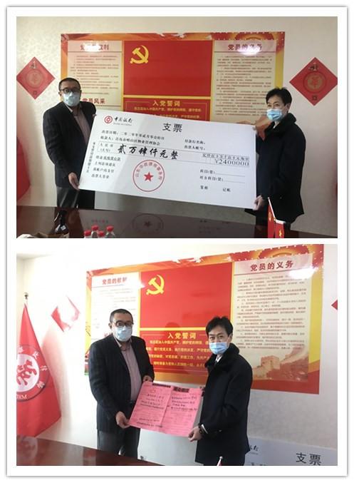 华政律师事务所积极为崂山区物业管理协会捐款支援抗疫一线