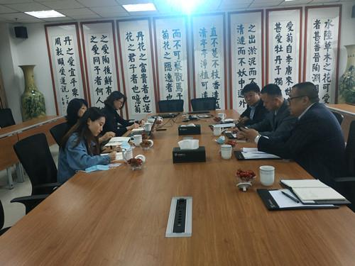 华政所参加苔花公益基金项目讨论会