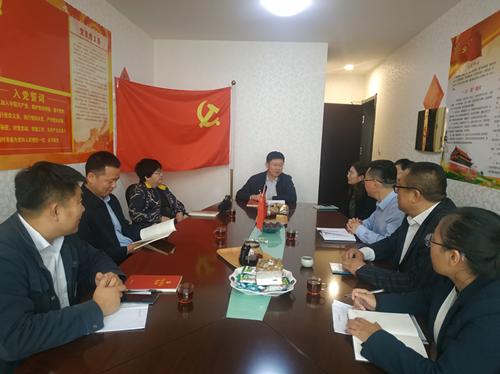 华政所和崂山区红十字会共同开展党建学习研讨活动