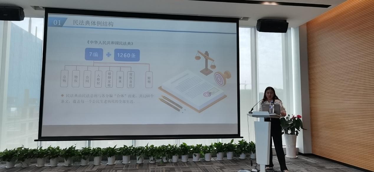 华政律师所为崂山区物业协会做《民法典与物业服务领域解读》主题讲座