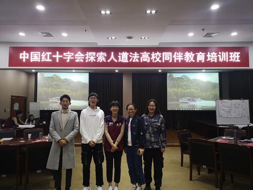 山东华政律师事务所选派律师参加中国红十字会总会探索人道法培训