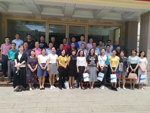 华政所李嘉奎主任参加青岛市中介组织代表人士专题研讨班